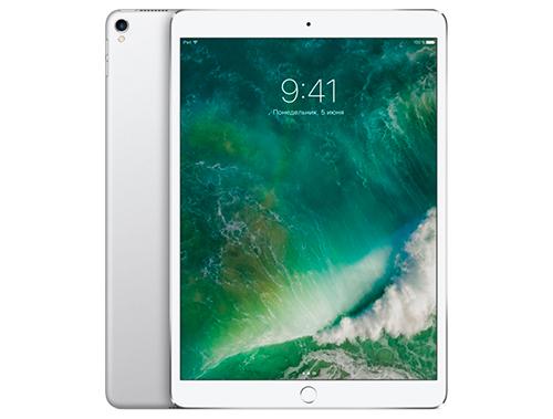 Планшет Apple iPad Pro 10.5″ в аренду