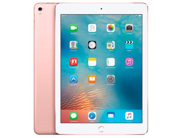 Планшет Apple iPad Pro 9.7″ 2018 в аренду