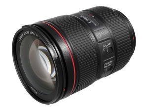 Аренда объектива Canon EF 24-105 f-4.0 L IS II USM