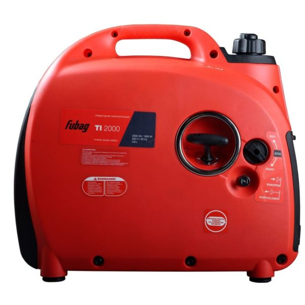 Аренда бензинового генератора Fubag TI 2000